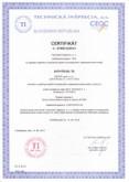 Certifikát kvality výroby technológií